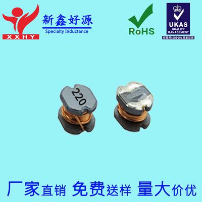 cd54电感_贴片非屏蔽电感CD54系列-220 - 深圳市新鑫好源电子科技有限公司